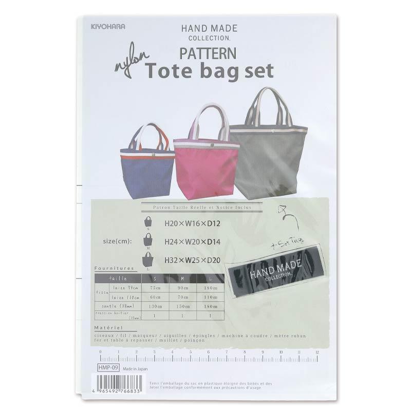 Patrón de costura Kiyohara Nylon - Tote bag set x1 - Perles & Co