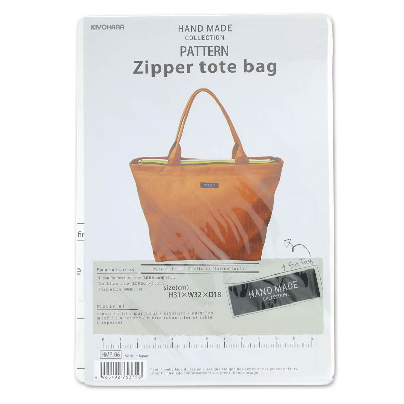 Patrón de costura Kiyohara - Zipper tote bag x1 - Perles & Co