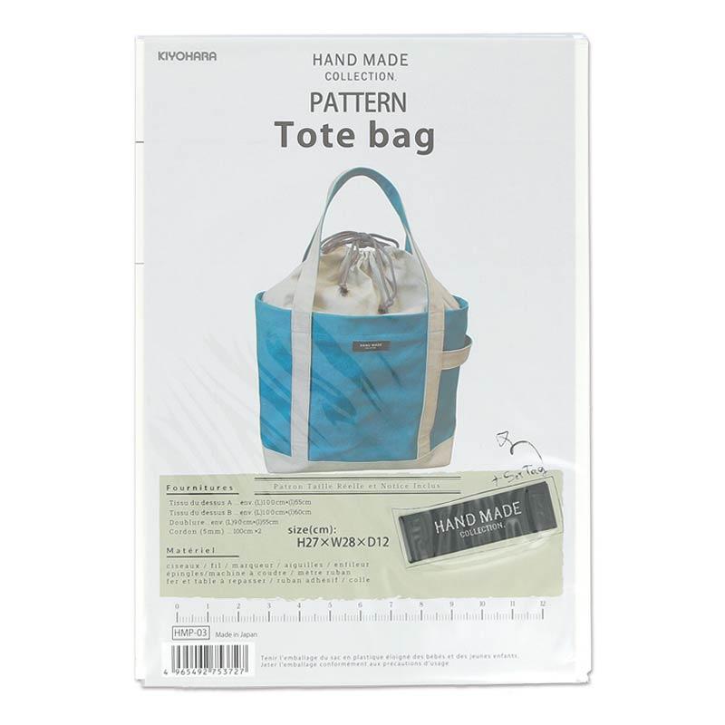Patrón de costura Kiyohara - Tote bag x1 - Perles & Co