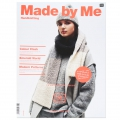 Made by me - Handknitting n°5 Le magazine à tricoter Automne/Hiver 2017